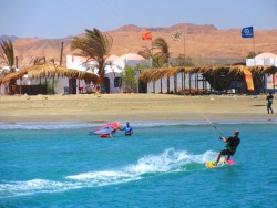 NEW Windsurf Kitesurf Centre Marsa Alam, Red Sea